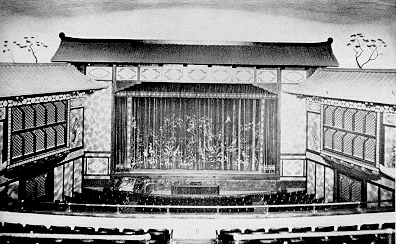 Theatre interior toward stage